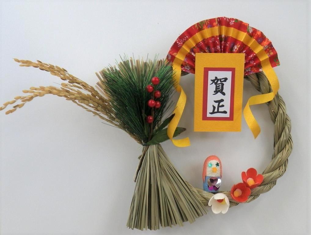 冬のものづくり体験①「お正月飾り」